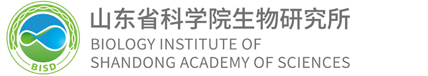 Biology Institute of Shandong Academy of Sciences
